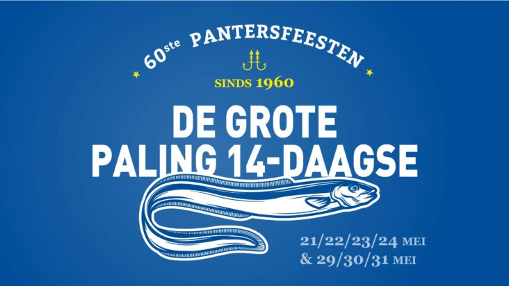 60ste Pantersfeesten (take-away editie)