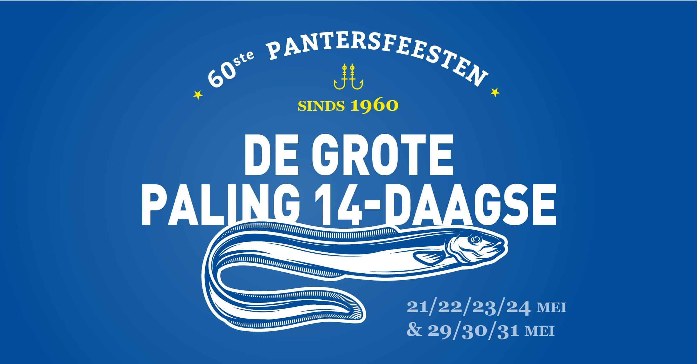 60ste Pantersfeesten (take-away editie)