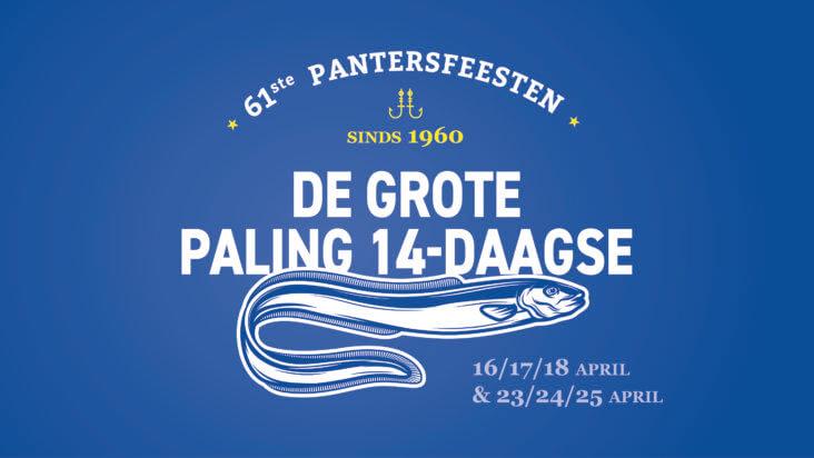 61ste Pantersfeesten (take-away editie)